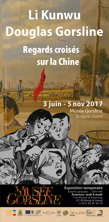 Vernissage exposition 2017 : Li Kunwu & Douglas Gorsline, regards croisés sur la Chine